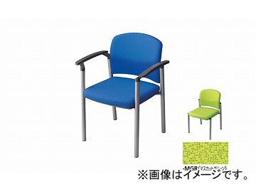 ナイキ/NAIKI 会議用チェアー 肘掛付 マスカットグリーン E249F-MGR 590×535×775mm