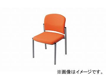 ナイキ/NAIKI 会議用チェアー オレンジ E248F-OR 510×535×775mm