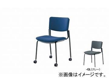 ナイキ/NAIKI ネオス/NEOS 会議用チェアー 4本脚タイプ/キャスター付 グレー E217FBC-GL 495×545×765mm