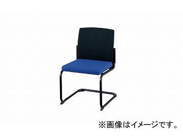 ナイキ/NAIKI 会議用チェアー キャンチレバータイプ ブルー/ブラック E240FB-BLB 512×535×820mm