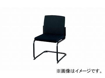 ナイキ/NAIKI 会議用チェアー キャンチレバータイプ ブラック E240FB-BB 512×535×820mm