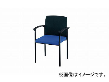 ナイキ/NAIKI 会議用チェアー 肘掛付 4本脚タイプ ブルー/ブラック E239F-BLB 597×531×820mm