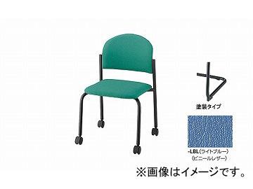 ナイキ/NAIKI 会議用チェアー 4本脚タイプ/キャスター付 ライトブルー E163BC-LBL 519×530×780mm