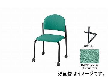 ナイキ/NAIKI 会議用チェアー 4本脚タイプ/キャスター付 ライトグリーン E163BC-LGR 519×530×780mm