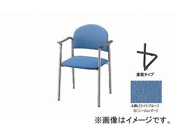 ナイキ/NAIKI 会議用チェアー 肘掛付 4本脚/塗装タイプ ライトブルー E164B-LBL 568×530×780mm