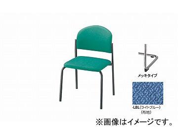 ナイキ/NAIKI 会議用チェアー 4本脚/メッキタイプ ライトブルー E163FM-LBL 498×530×780mm