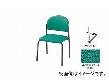 ナイキ/NAIKI 会議用チェアー 4本脚/メッキタイプ ライトグリーン E163FM-LGR 498×530×780mm