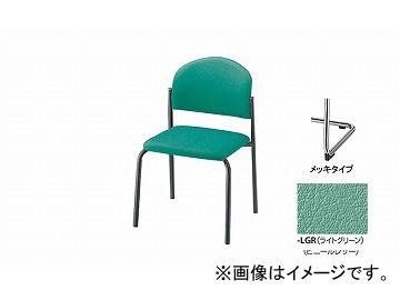 ナイキ/NAIKI 会議用チェアー 4本脚/メッキタイプ ライトグリーン E163M-LGR 498×530×780mm