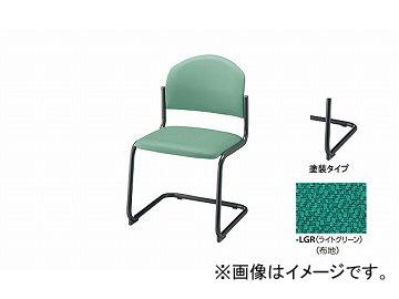 ナイキ/NAIKI 会議用チェアー キャンチレバー脚/塗装タイプ ライトグリーン E165FB-LGR 498×530×780mm