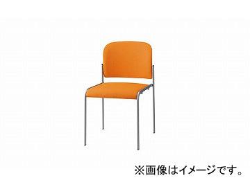 ナイキ/NAIKI 会議用チェアー 4本脚タイプ オレンジ E253F-OR 458×546×760mm