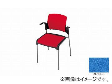 ナイキ/NAIKI 会議用チェアー 肘掛付 4本脚タイプ ブルー E244F-BL 615×520×800mm