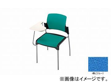 ナイキ/NAIKI 会議用チェアー メモ台付 4本脚タイプ ブルー E245F-BL 600(755)×597×800mm