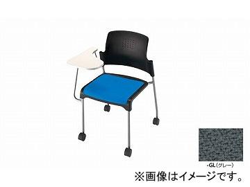 ナイキ/NAIKI 会議用チェアー メモ台付 4本脚タイプ/キャスター付 グレー E245C-GL 612(765)×640×800mm