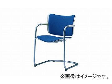 ナイキ/NAIKI 会議用チェアー キャンチレバー脚タイプ ブルー E263F-BL 550×540×763mm