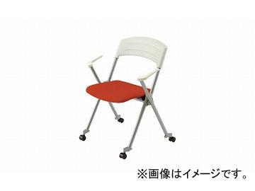 ナイキ/NAIKI 会議用チェアー 肘掛付 オレンジ E405FC-OR 630×500×795mm