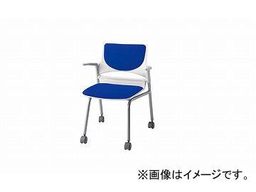 ナイキ/NAIKI 会議用チェアー 肘掛付 ブルー E275-2F-BL 585×575×760mm