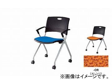ナイキ/NAIKI 会議用チェアー 肘掛付 オレンジ E329F-OR 589×552×818mm
