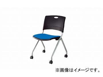 ナイキ/NAIKI 会議用チェアー ブルー E328F-BL 589×552×818mm