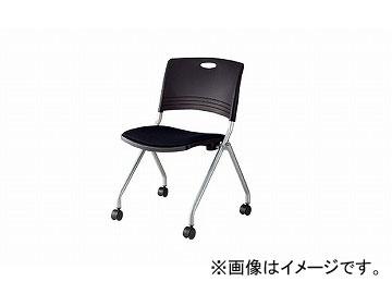 ナイキ/NAIKI 会議用チェアー ブラック E328F-BK 589×552×818mm