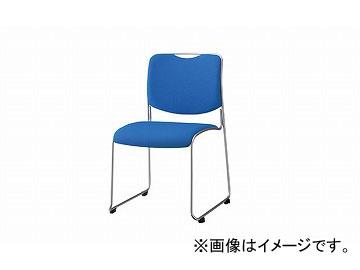 ナイキ/NAIKI 会議用チェアー ループ脚/塗装タイプ ブルー E179FB-BL 515×540×790mm
