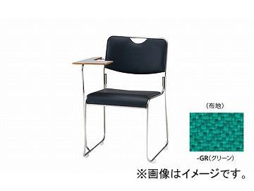 ナイキ/NAIKI 会議用チェアー メモ台付 ループ脚/ステンレスタイプ グリーン E317FS-GR 530×540×750mm