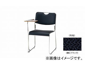 ナイキ/NAIKI 会議用チェアー メモ台付 ループ脚/ステンレスタイプ ブラック E317FS-BK 530×540×750mm