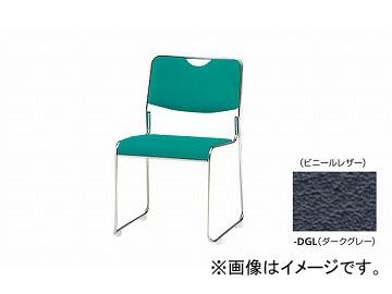 ナイキ/NAIKI 会議用チェアー ループ脚/ステンレスタイプ ダークグレー E315S-DGL 495×540×750mm