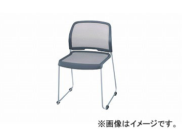 ナイキ/NAIKI 会議用チェアー ループ脚タイプ ライトグレー E210N-LGL 521×535×770mm