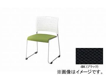ナイキ/NAIKI 会議用チェアー シェルカラーホワイト ブラック E415F-3-BK 505×544×768mm