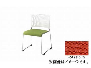 ナイキ/NAIKI 会議用チェアー シェルカラーホワイト オレンジ E415F-3-OR 505×544×768mm
