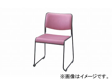 ナイキ/NAIKI 会議用チェアー ループ脚/塗装タイプ ピンク E150B-PI 500×520×755mm