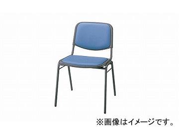 ナイキ/NAIKI 会議用チェアー 座面ワイドタイプ ライトブルー E101-LBL 500×530×750mm
