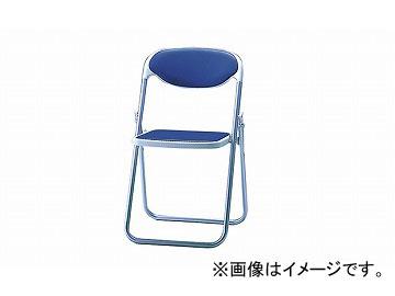 ナイキ/NAIKI 折りたたみイス ブルー E652B-BL 510×480×800mm