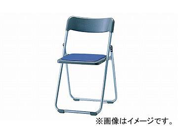 ナイキ/NAIKI 折りたたみイス アルミ脚タイプ ブルー E653BA-BL 440×438×735mm