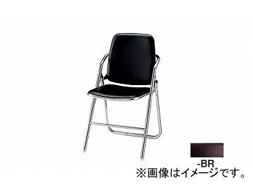 ナイキ/NAIKI 折りたたみイス ブラウン E646P-BR 477×490×790mm
