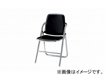 ナイキ/NAIKI 折りたたみイス ブラック E646P-BK 477×490×790mm