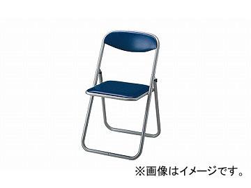 ナイキ/NAIKI 折りたたみイス アルミタイプ ブルー E604PB-BL 460×460×760mm