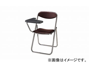 ナイキ/NAIKI 折りたたみイス メモ台付 ブラウン E666P-BR 520×670×775mm