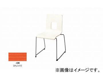 ナイキ/NAIKI リフレッシュ用チェアー ループ脚タイプ オレンジ E280-1-OR 485×495×780mm