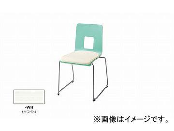 ナイキ/NAIKI リフレッシュ用チェアー ループ脚タイプ ホワイト E280-2-WH 485×495×780mm