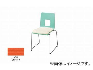 ナイキ/NAIKI リフレッシュ用チェアー ループ脚タイプ オレンジ E280-2-OR 485×495×780mm