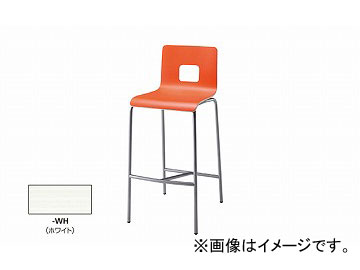 ナイキ/NAIKI カウンターチェアー ループ脚タイプ ホワイト E281-1-WH 431×495×980mm