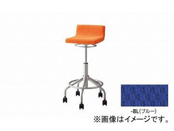 ナイキ/NAIKI ハイチェアー キャスター付 ブルー E267FC-BL