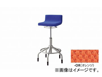 ナイキ/NAIKI ハイチェアー キャスターなし オレンジ E267F-OR