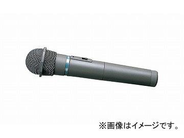 ナイキ/NAIKI ワイヤレスマイクロホン 800MHz帯 WM-8400 φ54×231mm