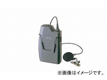 ナイキ/NAIKI ワイヤレスマイクロホン 800MHz帯 WM-8100A 66×22×106mm