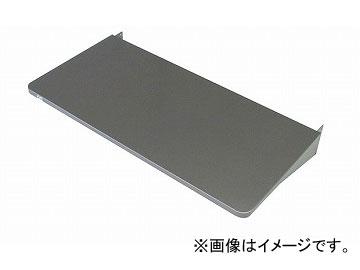 ナイキ/NAIKI 棚板 DS-05P 810×440×121mm