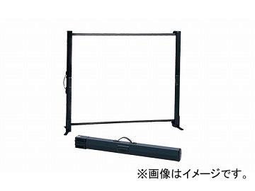 ナイキ/NAIKI スクリーン KP-40 810×610mm