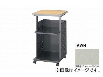 ナイキ/NAIKI OAワゴン ウォームホワイト NTS045PW-AWH 450×500×770mm