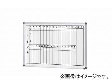ナイキ/NAIKI 吊掛黒板 ホーロータイプ BBJ-3210T 910×80×610mm
